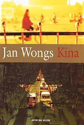 Jan Wongs Kina