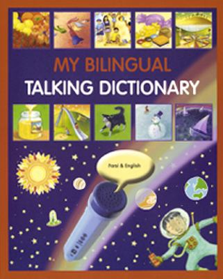 My bilingual talking dictionary